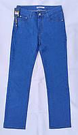 Женские летние джинсы Redress/Джинсы большого размера (52-58)/Джинсы голубые/ Джинсы с высокой посадкой