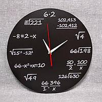 Настенные часы для кабинета математики Чёрные