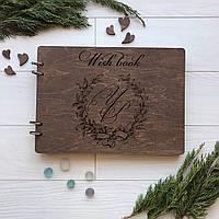 Альбом в деревянной обложке для пожеланий и фотографий 7Arts WB-0001, КОД: 1474089
