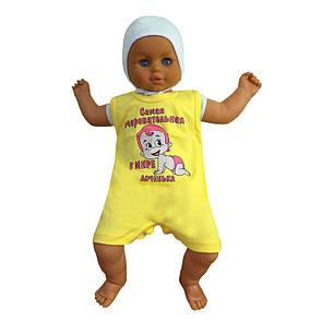 Пісочник майка кольоровий для дівчинки інтерлок