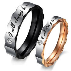 """Парные кольца для влюбленных """"Хранители Процветания"""" цирконий позолота"""