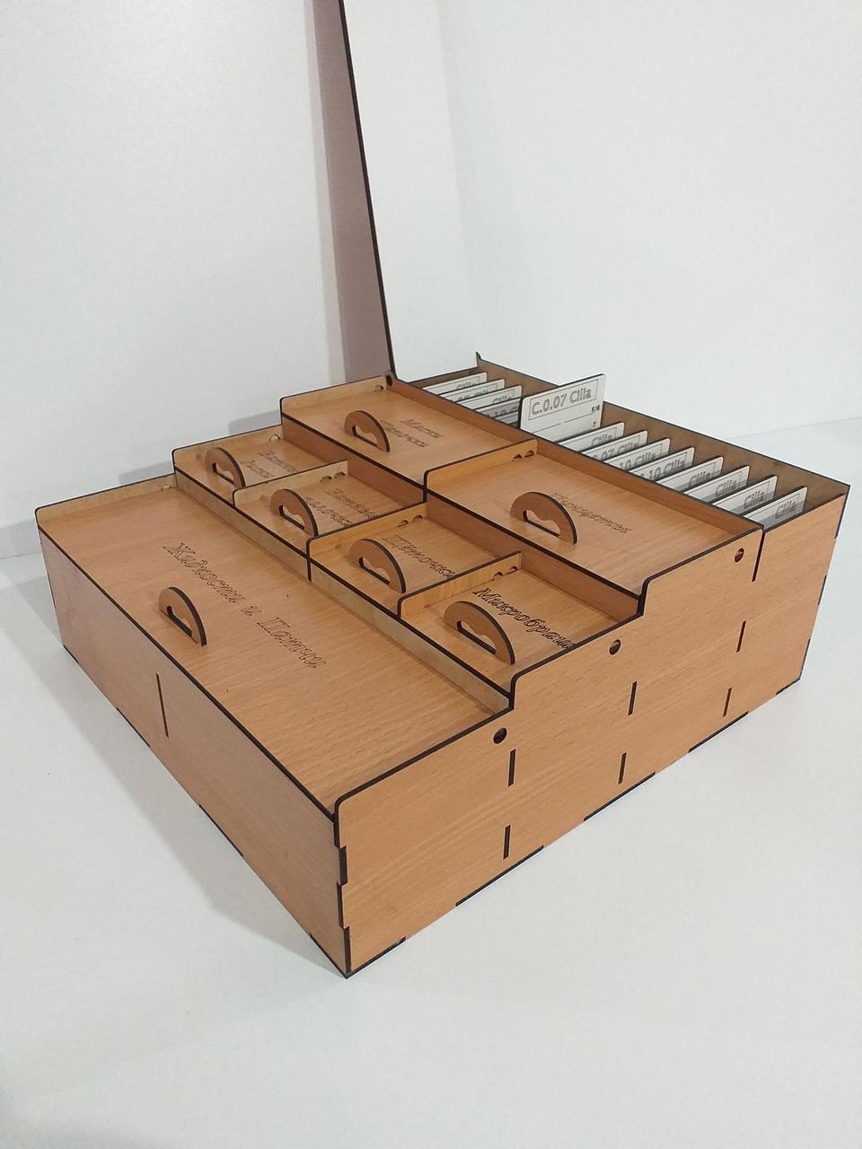Лэшбокс для ресниц на 10+1 планшеток. Кейс для ресниц Lashbox 601