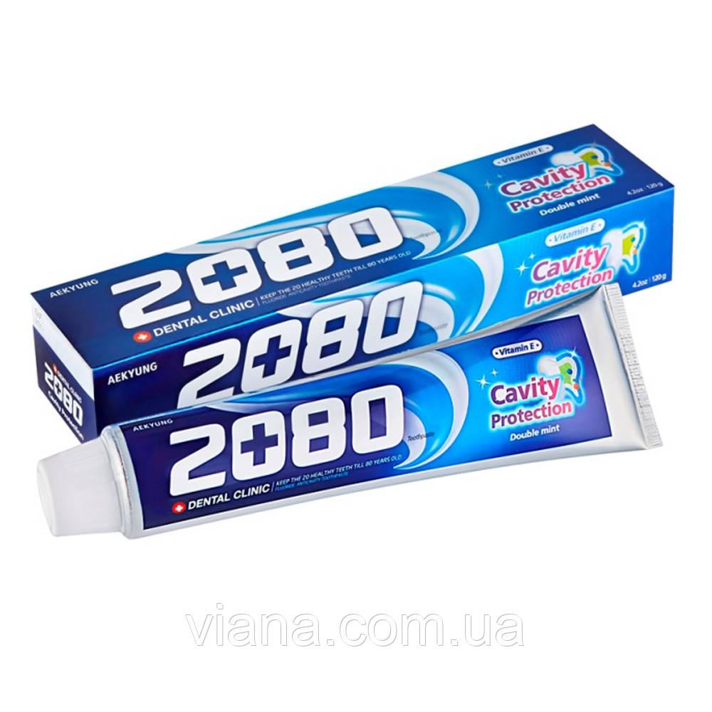 Зубная паста Натуральная мята 2080 Cavity Protection