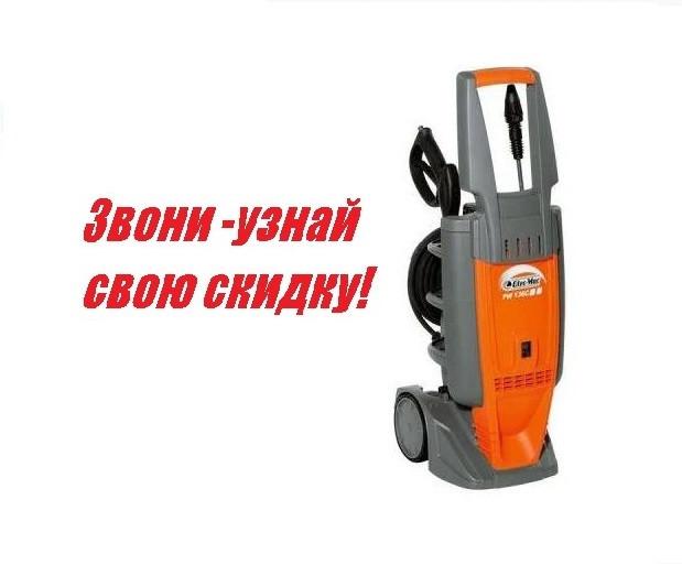 Мийка Oleo-Mac PW136C