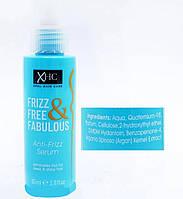 Сыворотка для волос Xpel FrizzFree & Fabulous 60мл