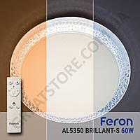 Потолочный светодиодный светильник Feron AL5350 BRILLANT-S 60W с пультом ДУ