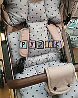 Матрасик в детскую коляску, автокресло и для стульчика, наполнитель холлофайбер