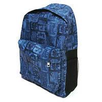 Рюкзак молодежный с карманом Smart 0599-B, КОД: 1813706