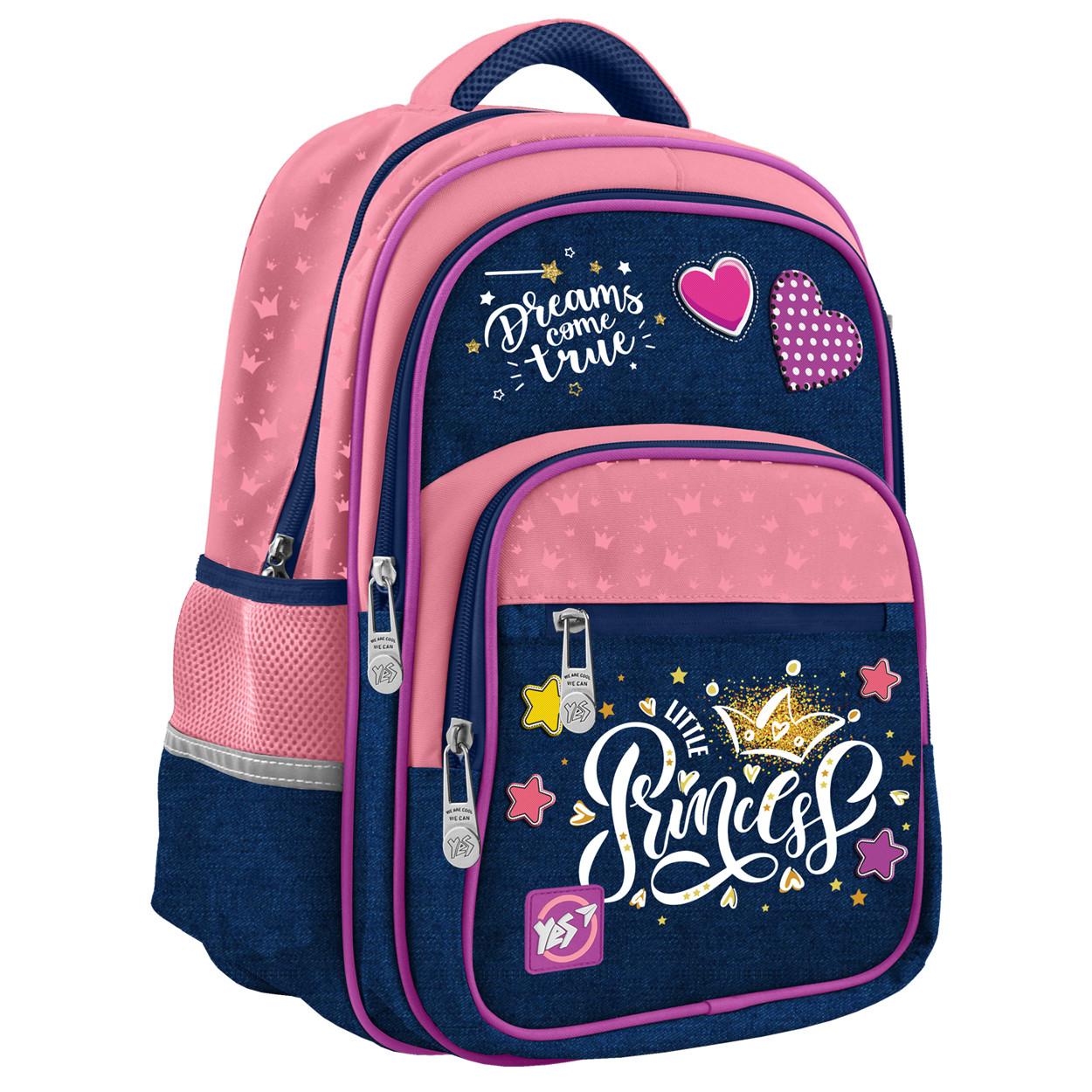Рюкзак школьный YES S-37 Little Princess