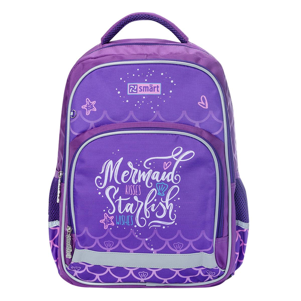 Рюкзак школьный SMART SM-04 Mermaid