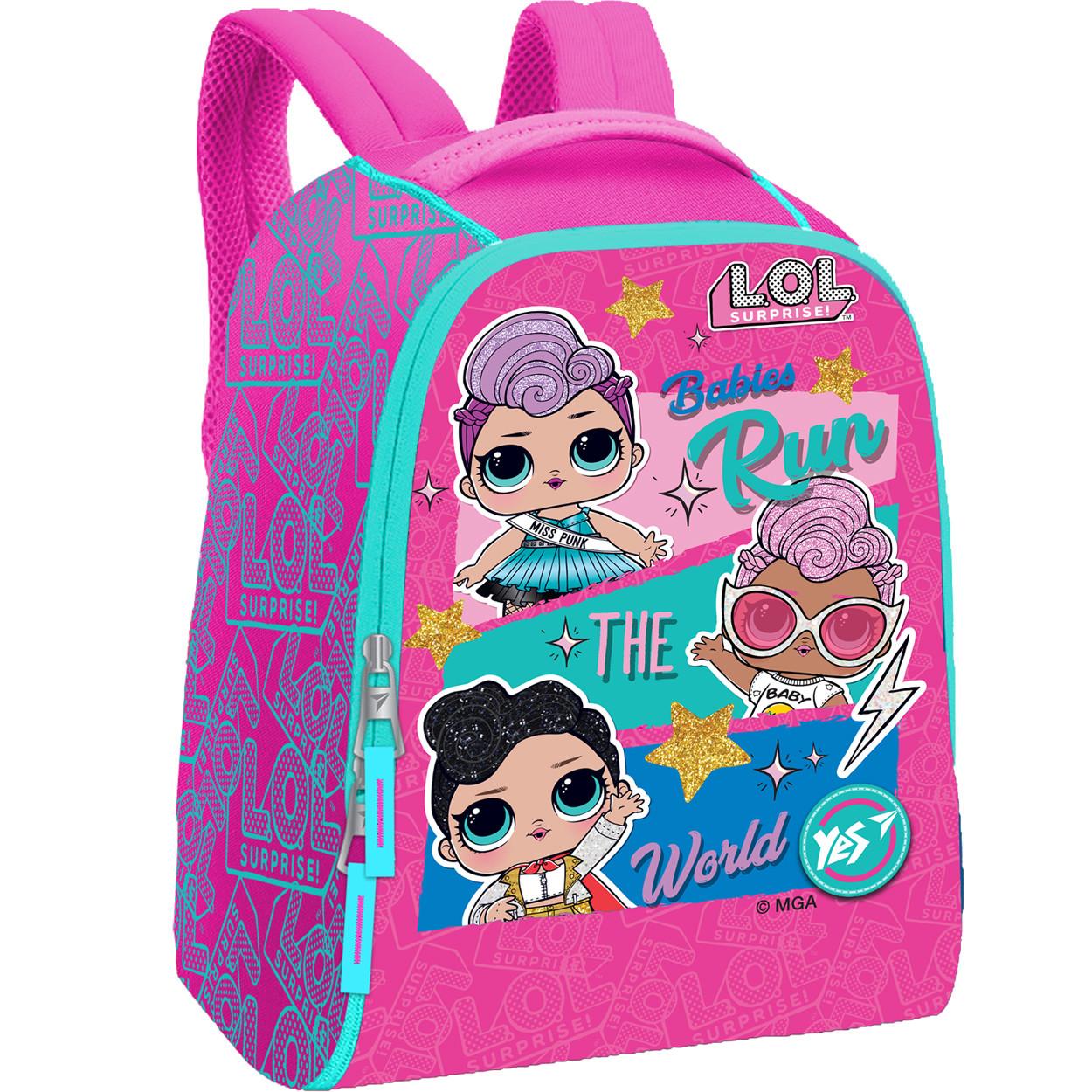 Рюкзак детский YES К-37 LOL