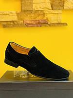 Замшевые чёрные мужские туфли