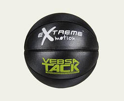 Мяч баскетбольный №7, резина, серый, BB2017