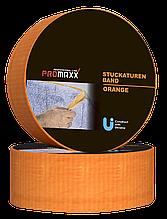Стрічка Штукатурна Promaxx Professional Stuckaturen band 30мм 20м Помаранчева 14152, КОД: 1787192