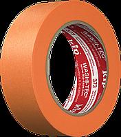 Малярна стрічка Кір Fineline WASHI-TEC® EXTRA STRONG Помаранчева 13440, КОД: 1787265