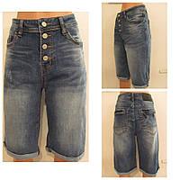 Шорты женские джинсовые летние бойфренды, р.31,38 к.3499М