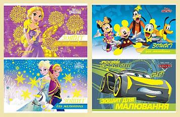 """Альбом для малюв. на скобі 20/120 A4 з перфори. """"Disney"""" №ТЕ11920/Тетрада/(12)(96)"""