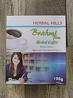 Кофе Брами Плюс Хербал Хилс, Brahmi Рlus Сoffee, Brain tonic Herbal Hills, 100гр
