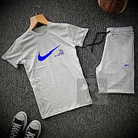 Летний мужской спортивный костюм Nike серого цвета (Шорты и футболка Найк с синим логотипом) размеры: 44-54