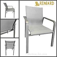 Обеденный стул Rona Rengard 590х650х900.Стул для кафе,для ресторанов,для терассы,для дома,для кухни