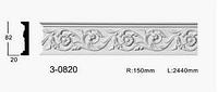 Молдинг для стен с орнаментом Classic Home 3-0820, лепной декор из полиуретана