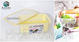 Друшляк з контейнером і кришкою 3,5 л (26*17 висота 11 см) Туреччина код - AK 509 колір-жовтий