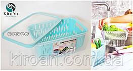 Друшляк з контейнером і кришкою 3,5 л (26*17 висота 11 см) Туреччина код - AK 509 колір-блакитний