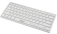 Беспроводная клавиатура для компьютера UKC BK3001 Белый 46-963924023, КОД: 1345652