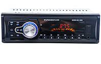 Автомагнитола MP3-2038 Car Audio Стерео MP3-плеер Черный n-603, КОД: 1796030