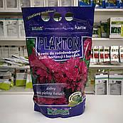 Удобрение Плантон (Planton) для рододендронов, азалий, гортензий и голубики 1 кг