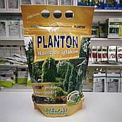Удобрение Плантон (Planton) для хвойных растений 1 кг