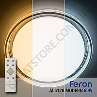 Потолочный светодиодный светильник Feron AL5120 MODERN 60W с пультом ДУ