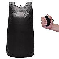 Рюкзак складывающийся Чёрный pk05-bl, КОД: 186841