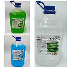Мыло жидкое Гарно/GARNO  5л Лайм крем мыло (standart), ассорти