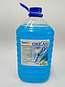 Мыло жидкое Гарно/GARNO  5л Лайм крем мыло (standart), ассорти, фото 4