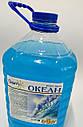 Мыло жидкое Гарно/GARNO  5л Лайм крем мыло (standart), ассорти, фото 5