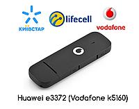 Huawei E3372 k5160 3G 4G LTE модем USB для Киевстар Vodafone Lifecell e3372h 153 607 320