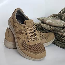 Кросівки тактичні сітка Армос коричневі розмір 40-46