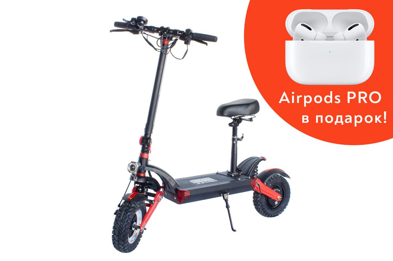 Электросамокат КВИК XL с сиденьем + AirPods PRO подарок
