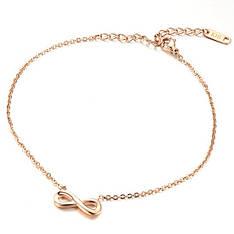 """Стильный женский браслет на ногу """"Бесконечность"""" медицинская сталь покрытие розовое золото"""