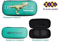 Пенал школьный твердый фигурка динозавра Тиранозавр zibi zb.703222