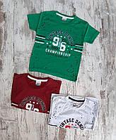"""Детская футболка для мальчика """"96"""" 5-8 лет, цвет уточняйте при заказе, фото 1"""