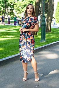 Платье летнее приталенное с поясом ниже колена декольте капля