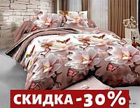Евро макси набор постельного белья 200*220 из Ранфорса №18960 KRISPOL™