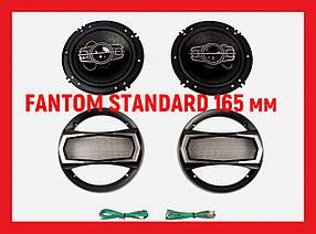 Колонки акустические FANTOM ST-1622 STANDARD 165 мм