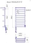 Полотенцесушитель электрический Mario Люксор-I 1100x500 / 290 TR + таймер-регулятор, фото 5