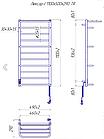 Полотенцесушитель электрический Mario Люксор-I 1100x500 / 290 TR + таймер-регулятор, фото 6