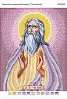 Схема для вышивания бисером ''Св. Пророк Илья'' А4 29x21см
