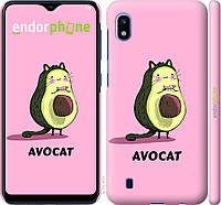 Пластиковый чехол Endorphone на Samsung Galaxy A10 2019 A105F Avocat 4270t-1671-26985, КОД: 1749407