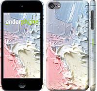 Пластиковый чехол Endorphone на iPod Touch 6 Пастель 3981m-387-26985, КОД: 1753787